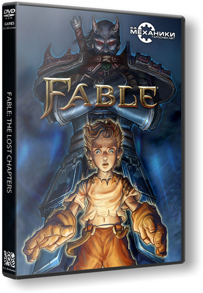 Fable – The Lost Chapters Механики