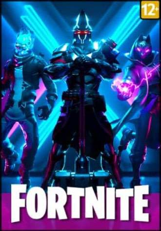 Fortnite: Battle Royale на ПК