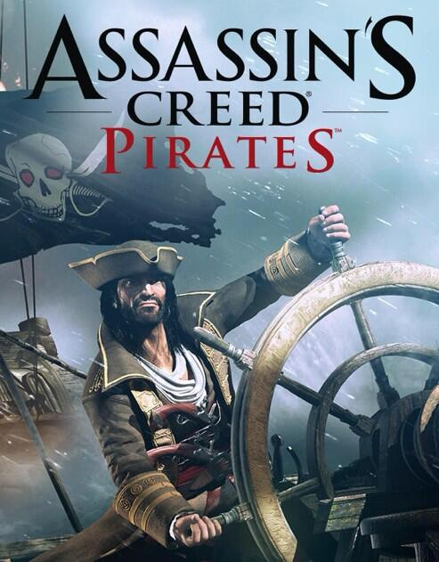 Assassin's Creed Pirates на ПК